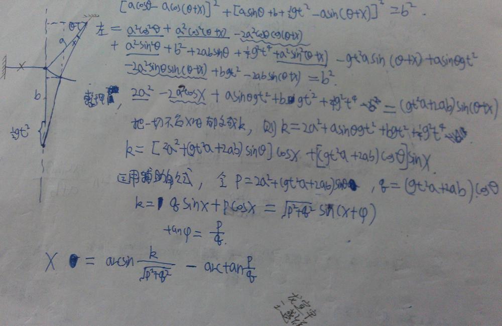 physicstl52