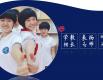 最有道教师采访,沈阳晚报摄影记者拍摄,郑璐、袁宝月、刘笑言等童鞋友情出镜~