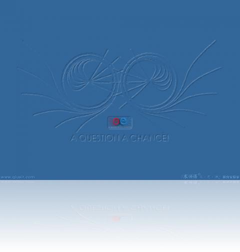 desktopqiusir200232
