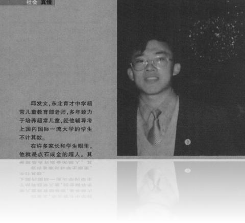 qiusir1999