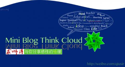 qiusiratminiblog-weibo