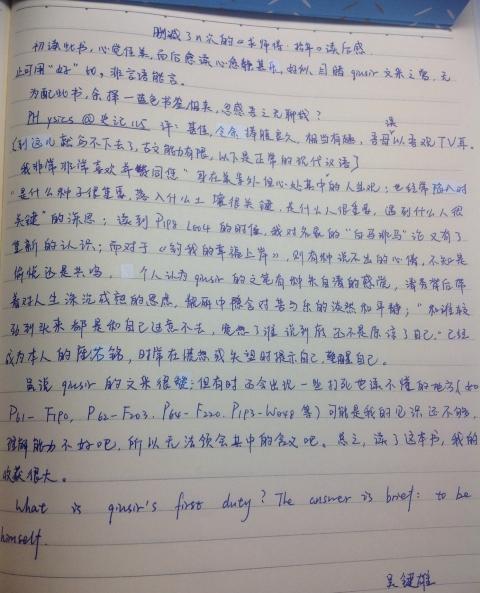 wujianxiong.jpg
