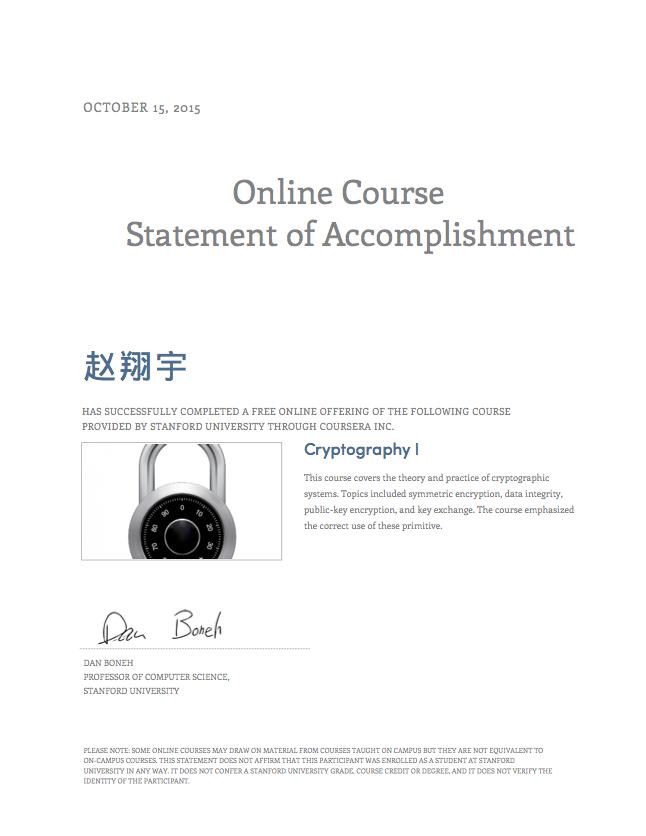 东北育才学校高中部赵翔宇Coursera crypto 2015