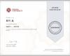 赵希竹——Coursera ZJPQ5KFWM9CV.pdf'-2