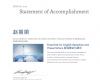 东北育才学校高中部赵丽丽老师Coursera englishspeech 2015 (1)