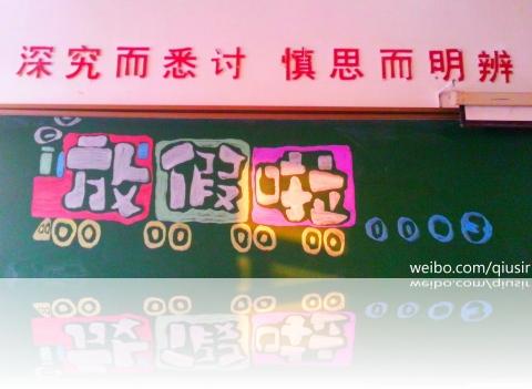 fangjialee201213