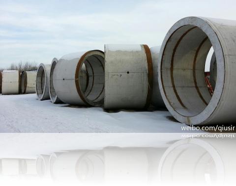 tubes2