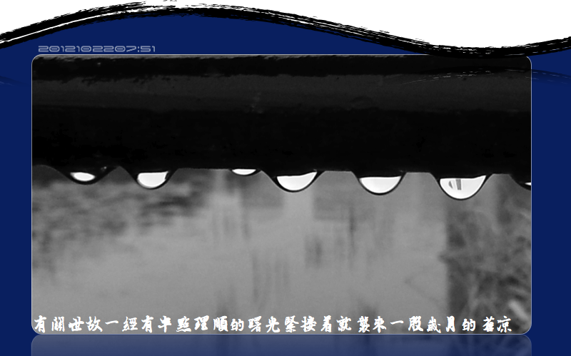 rain12