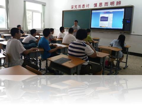 qiusirandjingping2015