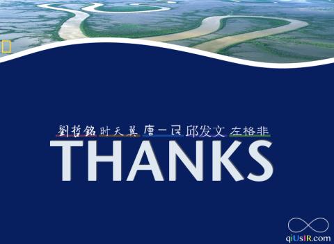 thankss2014