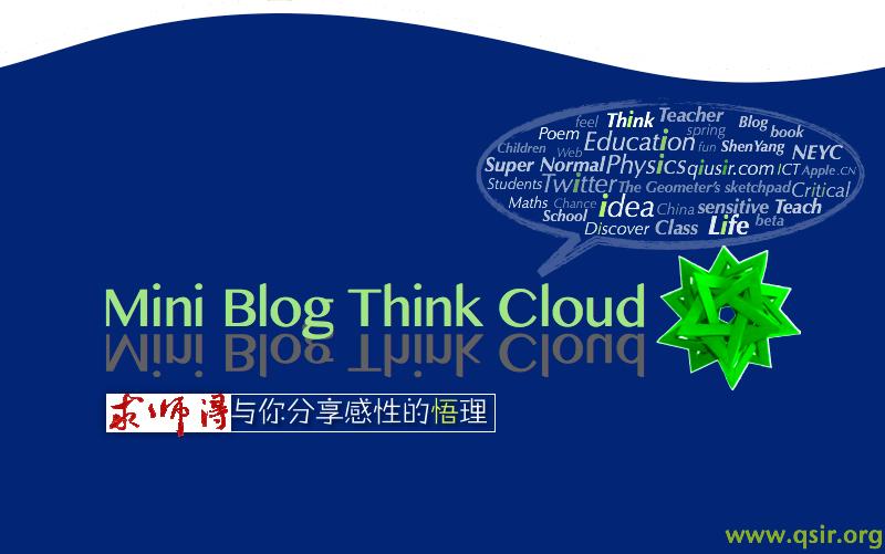 miniblogthinkcloud11