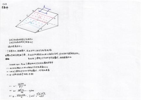 kangwei12017122810
