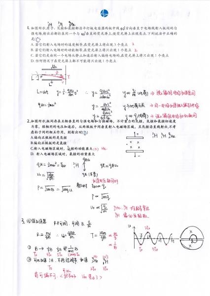 xieyujia201801261