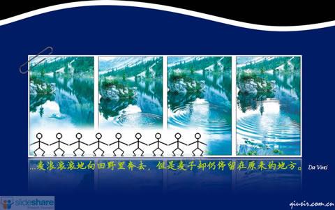 waterwave1.jpg